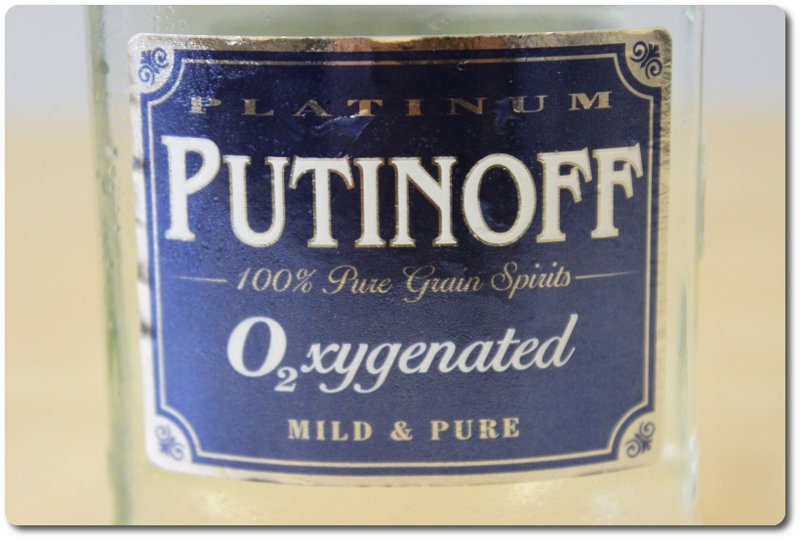Vodka Putinoff Label