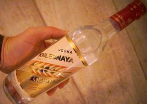 Khlebnaya_3